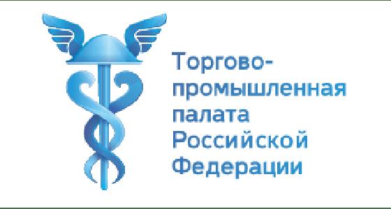 ТПП РФ : Brand Short Description Type Here.
